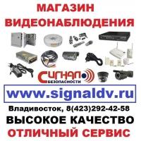 Видеонаблюдение. Камеры видеонаблюдения. GSM сигнализации Tantos Tantos