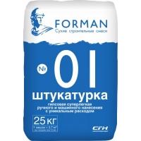 Штукатурка гипсовая суперлёгкая FORMAN №01