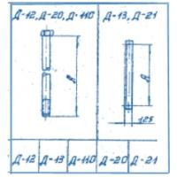 Детали для крепления ригелей Болты и балки: Д-12,Д-20,Д-119,Д13,