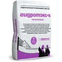 Проникающая гидроизоляция  ГИДРОТЭКС-К (окрасочный), 25 кг