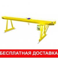 Кран козловой, мостовой, консольный, строительный г/п до 50т, пр