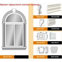 Продаем архитектурный фасадный декор Lepninaplast