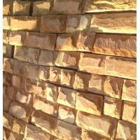Плитка из природного камня Златолит жёлтый с заколом. Золотой мост солнечная плитка