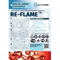 RE-FLAME RE-FLAME