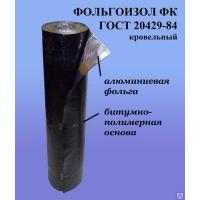 Фольгоизол кровельный ФК   ГОСТ 20429 – 84