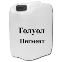 Толуол
