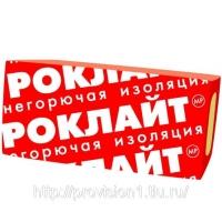 Утеплитель РокЛайт минплита