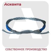 КЧД17 Двойной чулок для провода/троса 8-17мм