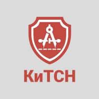 Компания  «КиТСН» - лазерная резка, гибка и порошковая покраска