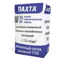Ремонтный состав наливной ТУ 5745-034-11149403-2014 ЛАХТА Т150