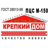 """Пцс М-150 """"Крепкий дом"""""""