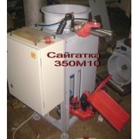 Новая машина для фасовки цемента Saigatka Сайгатка-350М10