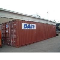 Герметичные сухие б/у контейнеры (20,40ф)
