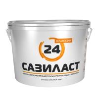 Герметик Сазиласт 24, 25
