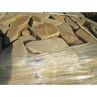 Камень галтованный Фисташка натуральный природный