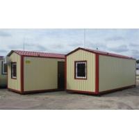 Бытовки строительные, дачные домики, модульные здания