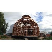 Каркасные купольные дома Kupolon