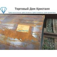 Труба 610х40 сталь 09г2с ГОСТ 8732-78