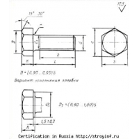 Восокопрочный крепёж ГОСТ 22353-77 (40Х кл. пр. 10.9)