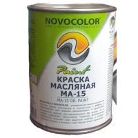 Краска масляная МА-15 Новоколор