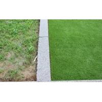 Искусственная трава ландшафтная 20мм