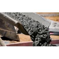 Продажа бетона в Лобне с доставкой