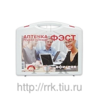 Аптечка офисная фэст (пластиковый чемоданчик)