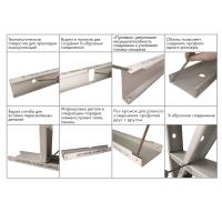 Металлический профиль Steel System