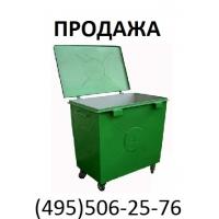 Мусорный контейнер 0,8 м3  БК-0,8