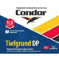 Грунтовка Кондор (Tiefgrunt- Condor).Недорого.