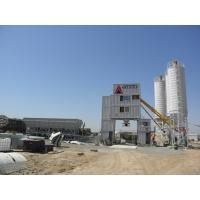 Китайский бетонный завод HZS120 120м3/час fangyuan