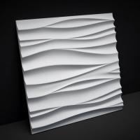 Гипсовые панели Artpole Silk1 600х600 мм