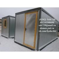 Блок-контейнер (будка, вагончик, бытовка) металлический