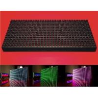 Светодиодные модули для бегущих строк одноцветные
