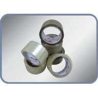 Скотч упаковочный (Kraft Premium)  48мм/60 м/ 40 мкм