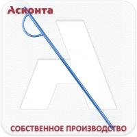 ШФ700 Штырь для фиксации ролика, L=700мм, d=14мм