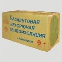 Утеплитель, плита Базалит ПТ - 200