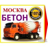 Бесплатно доставим бетон и арматуру в день заказа