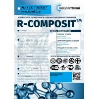 Гидроизоляционное покрытие R-COMPOSIT