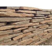 Режевской гранитный плитняк натуральный природный камень  напрямую с карьера