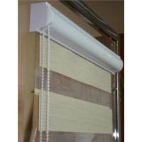 Рулонные шторы из ткани Зебра  день-ночь