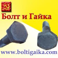 Болт 27х240 ящ 40 кг  ГОСТ Р52644-2006 10.9 ХЛ ОСПАЗ