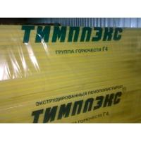 Тимплекс Г-3, Г-4 20,30,40,50 мм