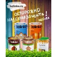 Краска пропитка для древесины Belinka Toplasur