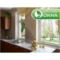 Окна House-Premium™ Rehau