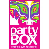 ��� ������, ��������� � �� ������ �������� ���� ���������? Party Box