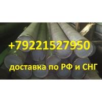 Сталь сортовая 03Х13Н6К10М4ФБ-ВД