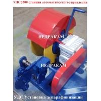 МДС-3000Э