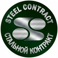 Компания реализует стальные трубы с хранения.