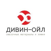 Смеси и очистители бетонных опалубок, асфальта и т. д. DIVINOL http://divinoloil.ru/